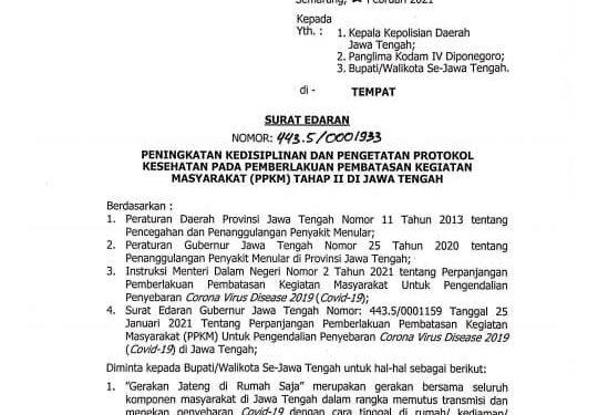 SE Gubernur Jawa Tengah